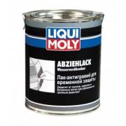 Abziehlack (1л) — Лак-Антигравий для временной защиты