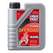 Motorbike 2T Synth Offroad Race (1л) — Синтетическое моторное масло для 2-тактных двигателей картов