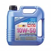 Leichtlauf High Tech 10W-50 (4л) — НС-синтетическое моторное масло
